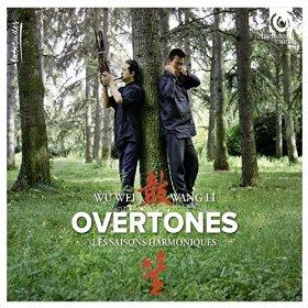 wu wei wang li - overtones