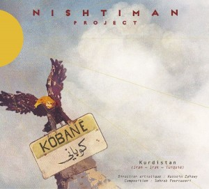 nishtiman project - kobane